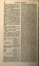 Страница 368