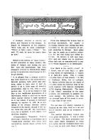 Страница 236