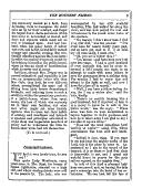 Страница 91