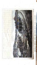 Страница 562