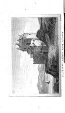 Страница 882