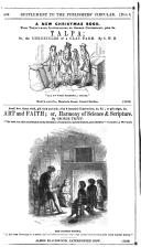 Страница 462