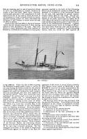 Страница 711