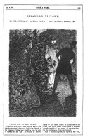 Страница 183
