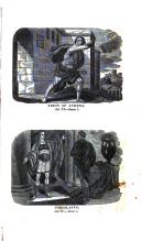 Страница 174