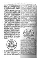 Страница 514