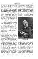 Страница 537