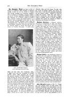 Страница 706