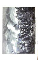 Страница 530