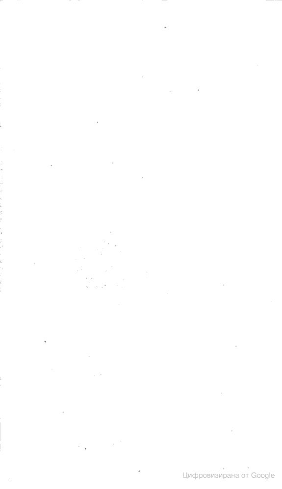 [merged small][merged small][ocr errors][merged small][merged small][ocr errors][merged small]
