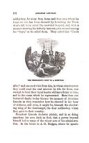 Страница 178