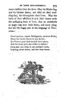 Страница 375
