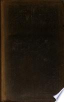 Предна корица