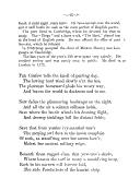 Страница 836