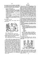Страница 470