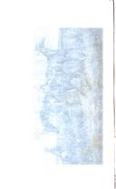 Страница xx