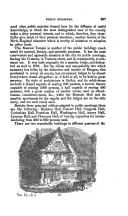 Страница 337