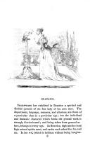 Страница 77