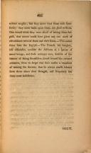 Страница 495