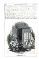 Страница 220