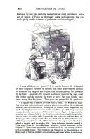 Страница 468