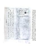 Страница 116