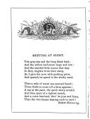 Страница 134