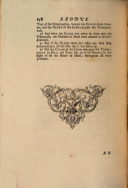 Страница 158