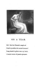 Страница 159