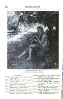 Страница 846