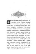 Страница iii
