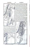 Страница 578