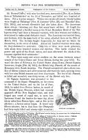 Страница 291