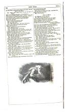 Страница 582
