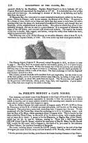 Страница 118