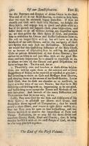 Страница 360