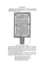 Страница 858