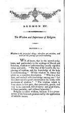Страница 232