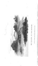 Страница 332