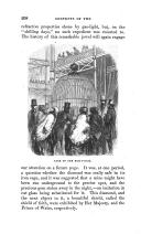 Страница 208