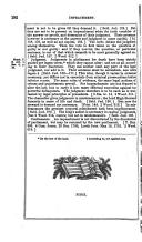 Страница 192