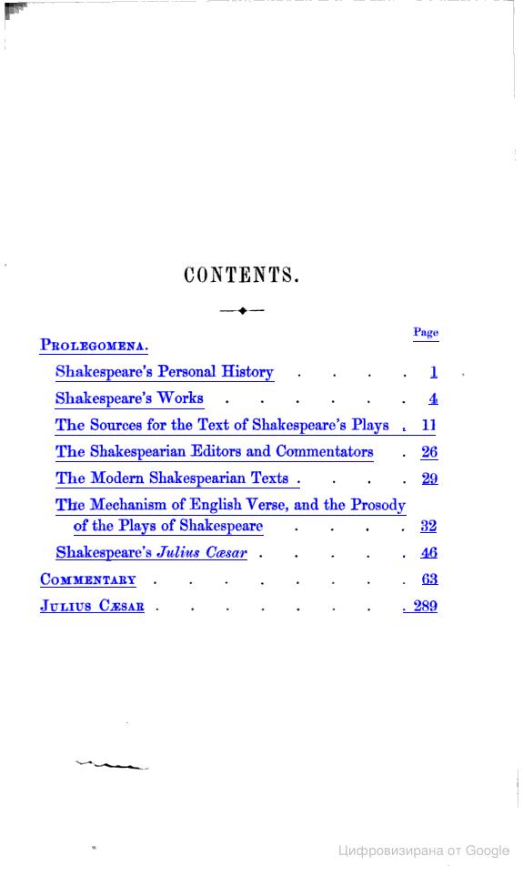 Страница от книга