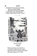 Страница 228