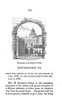 Страница 115