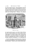 Страница 197