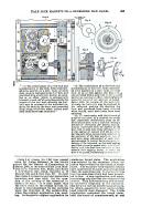 Страница 893