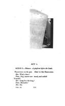 Страница 205