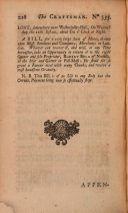Страница 216