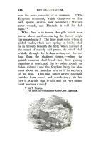 Страница 244