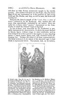 Страница 831